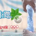 ice dew twist bottle for better recycling